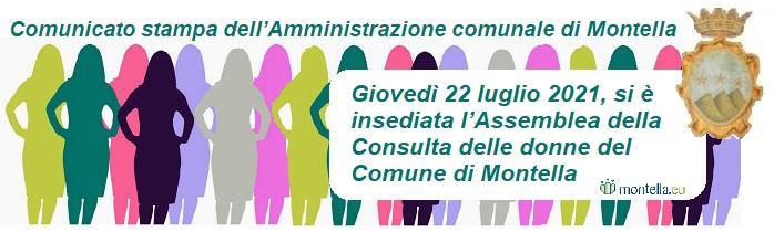 Comunicato stampa dell'Amministrazione comunale di Montella 24 luglio 2021