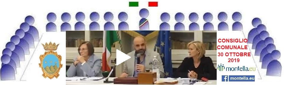 Consiglio Comunale di Montella del 30 ottobre 2019